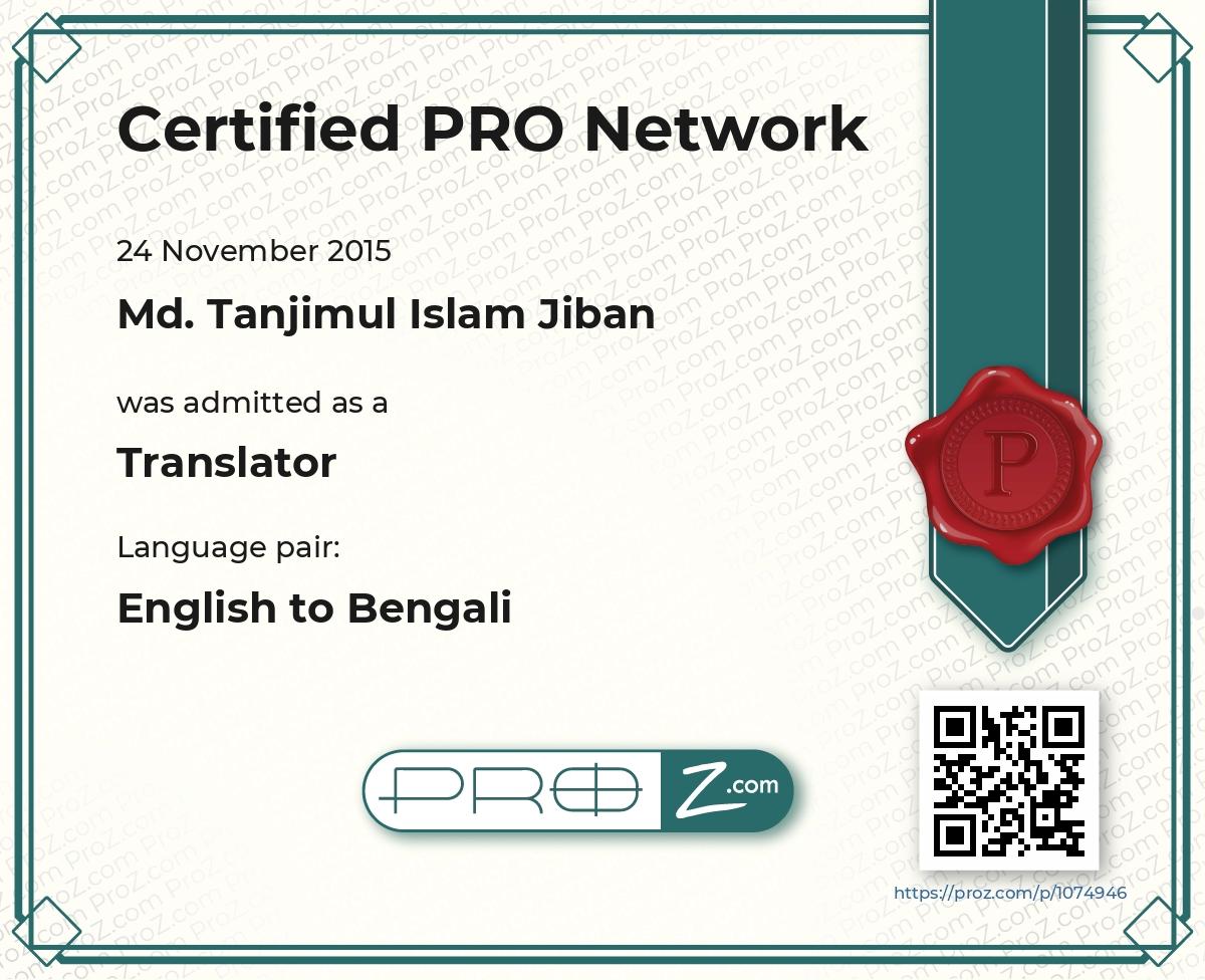 Tanjimul Islam Jiban - English to Bengali translator