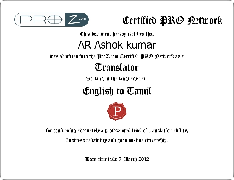 pro_certificate_1122026.jpg