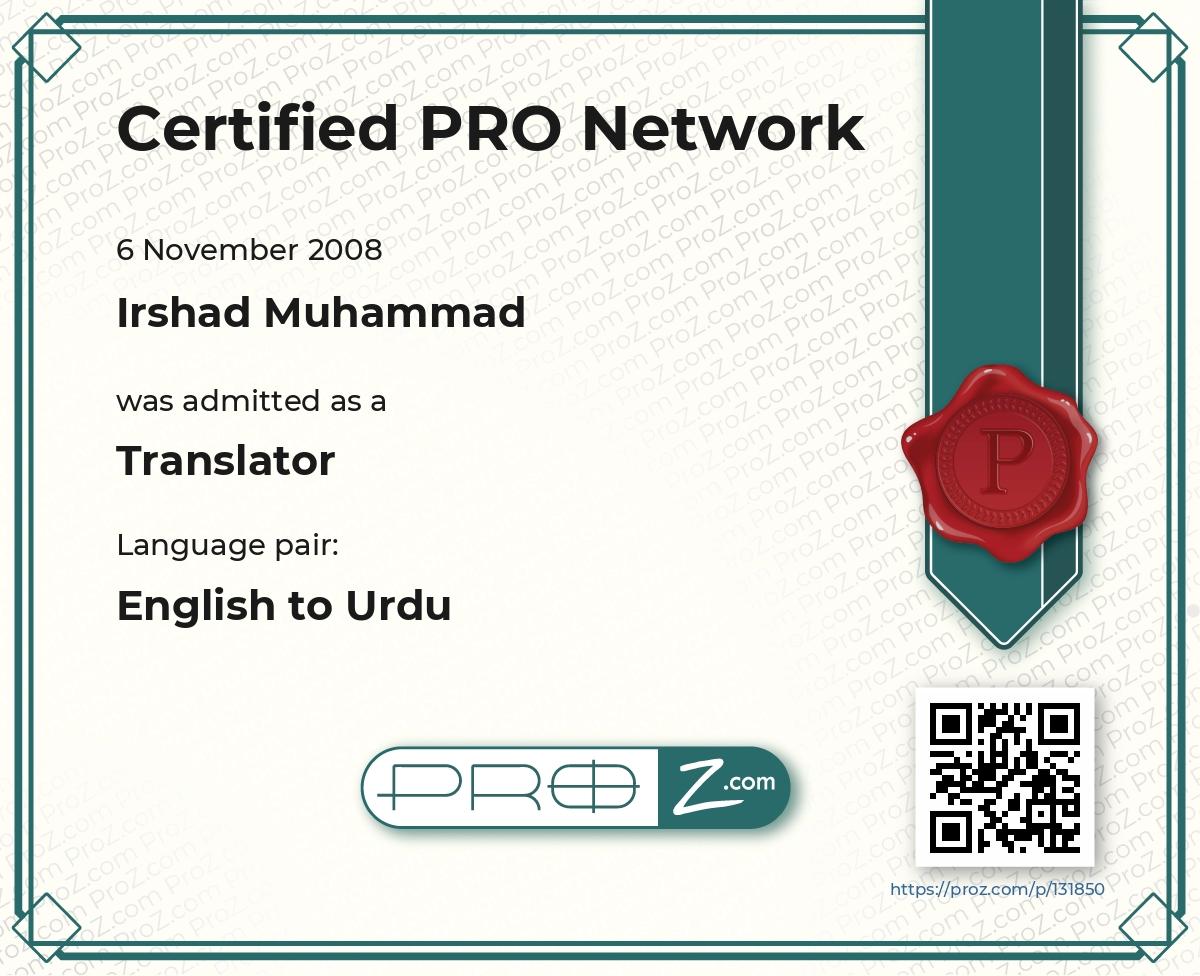 English to urdu full time freelance translator medical proz certified pro certificates yadclub Image collections
