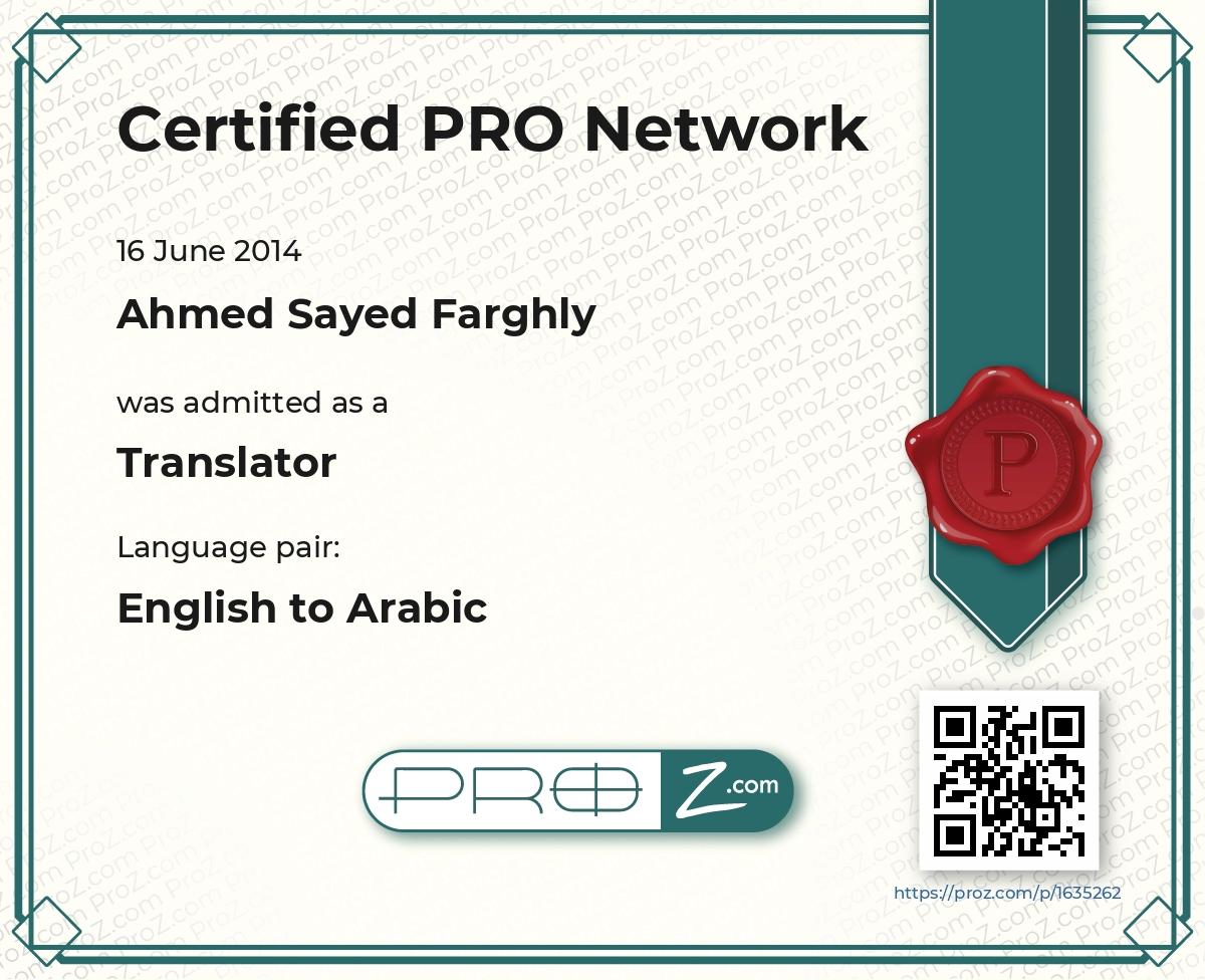pro_certificate_1635262.jpg