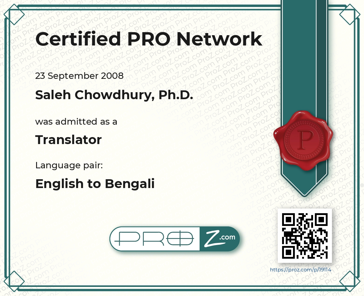 Saleh Chowdhury, Ph D  - English to Bengali translator