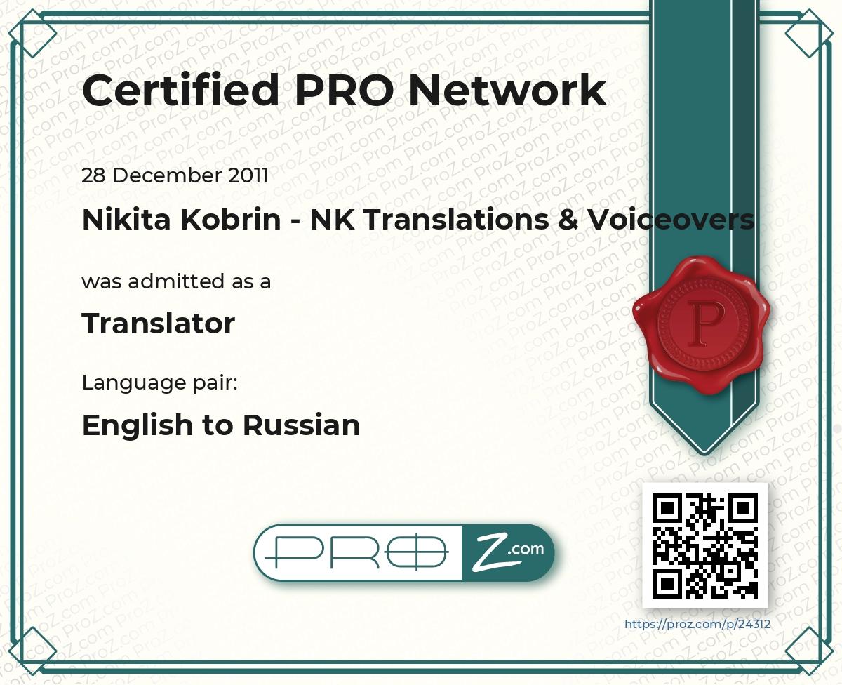 Nikita Kobrin English To Russian Translator Translation