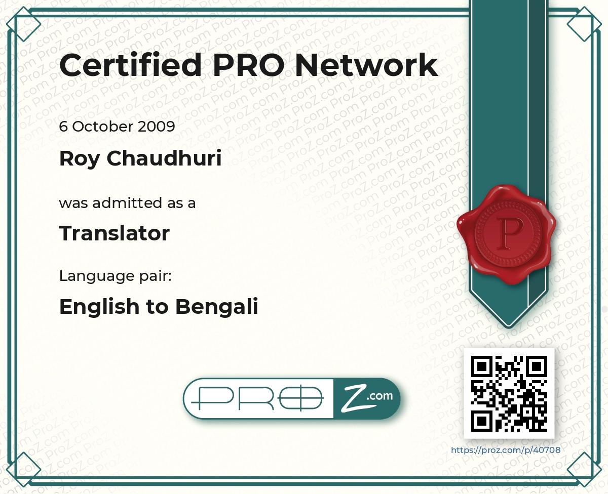 Bengali proz certified native freelance translator proz certified pro certificates yelopaper Gallery