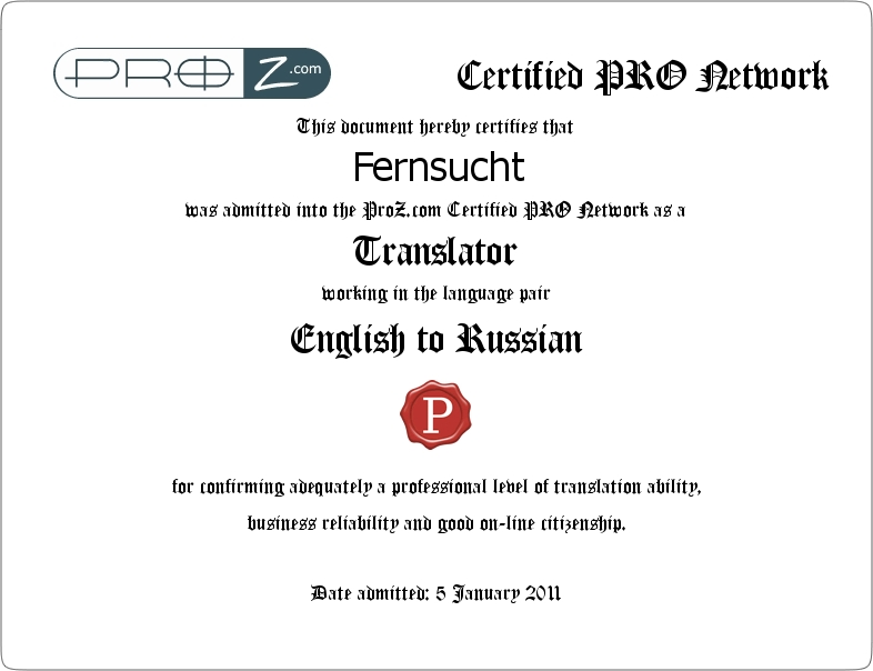 English-Russian translator USA US based in Engineering Information ...