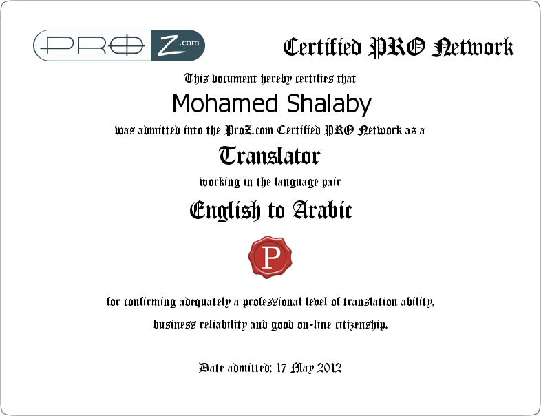 PROZ Certified