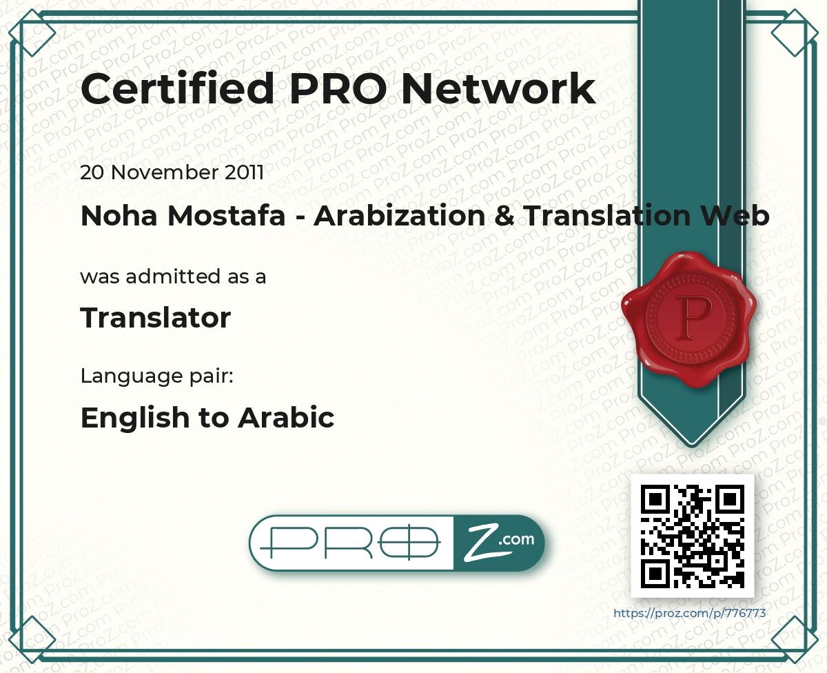 English To Arabic Arabic To English Certified Translator