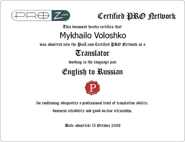 CV Translation