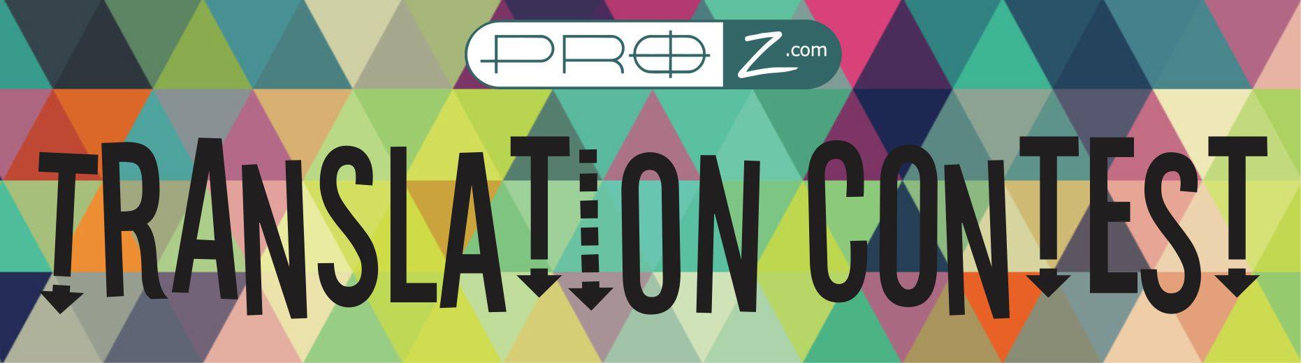ProZ.com, the translation workplace