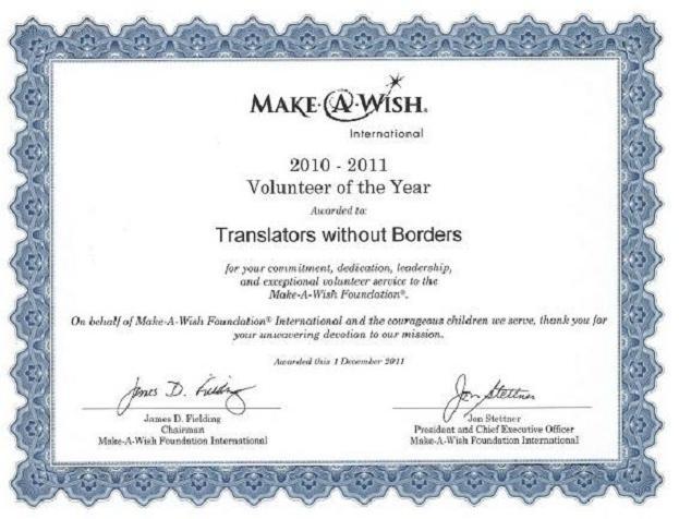 international  make a wish foundation
