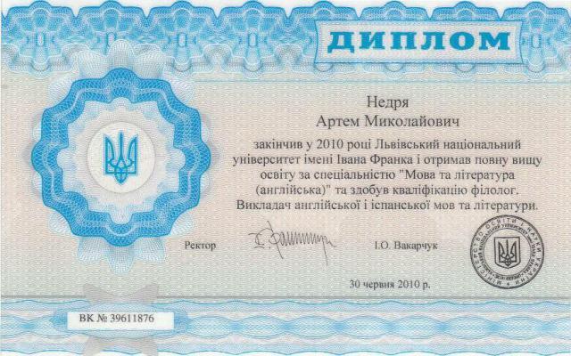 tn_257f050523982afd5f713172615dab1f_diploma_1.jpg