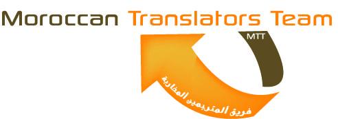 Team logo Morrocan Translators Team