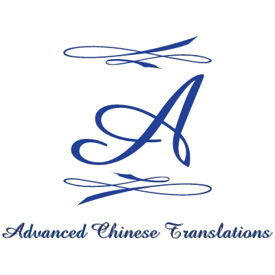 Team logo Advanced Chinese Translations