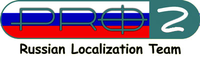 Team logo ProZ.com Russian Localization Team
