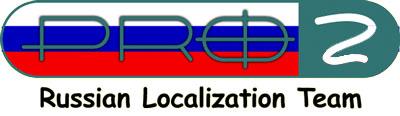 Team logo ProZ.com Russian Localization Team