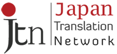 Team logo Japanese Translation Network