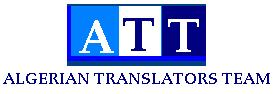 Team logo ALGERIAN TRANSLATORS TEAM