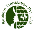 India Sublime - English to Hindi translator