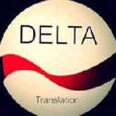 delta translation logo