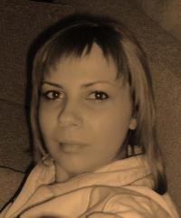 verushk - rumano a inglés translator