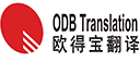 Shenzhen OUDEBAO Translation co., ltd. / ODB Translation Co., Ltd logo