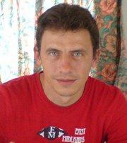 axil - angielski > bułgarski translator
