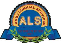 anujlinguals - English to Hindi translator