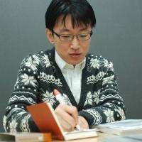 Ro Ouk Kang - angielski > koreański translator