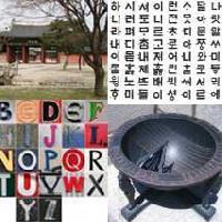 robannia - angielski > koreański translator