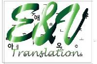 ekapramuditya - koreański > indonezyjski translator