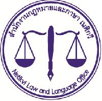 Terasphere - tailandés a inglés translator