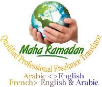 Maha Ramadan - English to Arabic translator