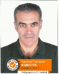 Stewart Innes - Arabic to English translator