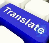 Gadit Reuveni - hebrajski > angielski translator