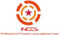 Neeraj Kumar - chino a inglés translator