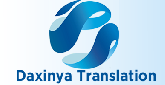 hk-daxinyatranslation.com / Daxinya Translation / Youyitong Translation Co.,Ltd logo