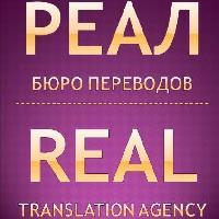 realperevod - angielski > rosyjski translator