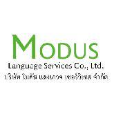 Modus Language Services Co., Ltd. logo