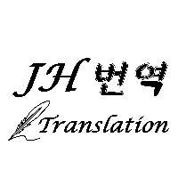 pjy0225 - angielski > koreański translator