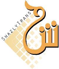 Shazly - English to Arabic translator