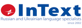 InText Translation Company logo