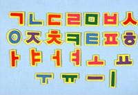 invenio - angielski > koreański translator