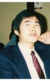 normantrans - angielski > koreański translator