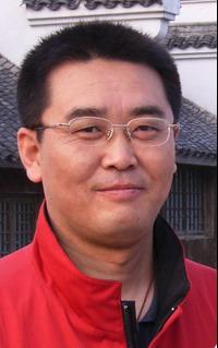 Yurek - Ingles papuntang Tsino translator
