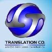 Stars Group of Translators logo