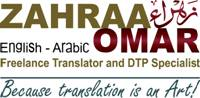 Zahraa Omar - English to Arabic translator
