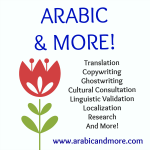 Arabic & More - Arabic to English translator